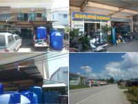 อาคารพาณิชย์หลุดจำนอง ธ.ธนาคารกรุงไทย แม่ฮ่องสอน ปาย เวียงใต้