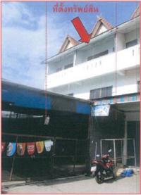 อาคารพาณิชย์หลุดจำนอง ธ.ธนาคารธนชาต แม่ฮ่องสอน เมืองแม่ฮ่องสอน จองคำ